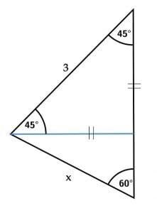 Question 8 Solution 1